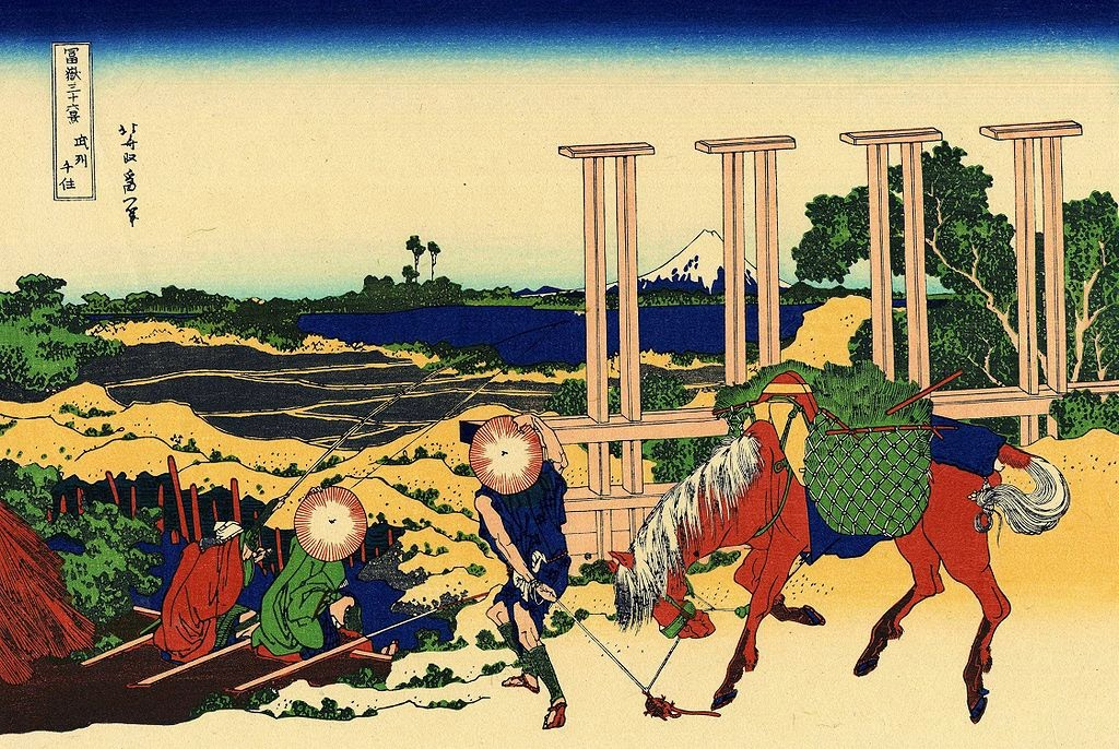 Katsushika Hokusai - Senju, Musashi Province