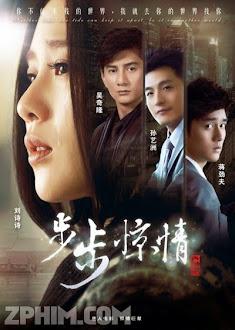 Bộ Bộ Kinh Tình - Scarlet Heart 2 (2014) Poster