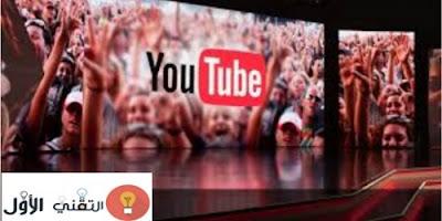 مواقع الربح من الانترنيت - youtube