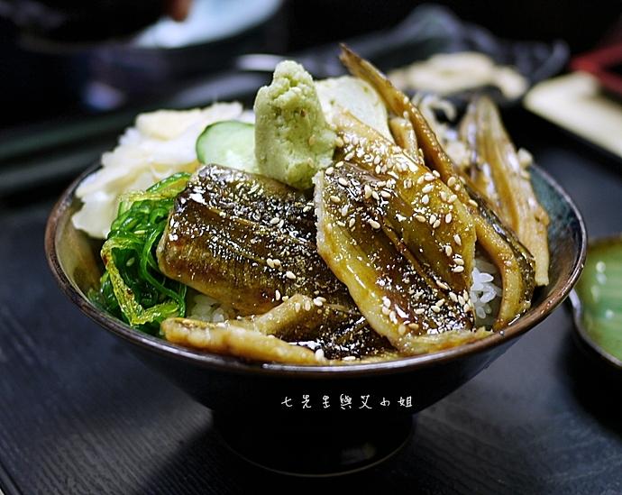 20 小六食堂星鰻丼