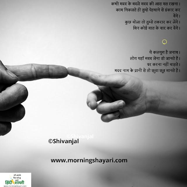 hindi shayari image shayari photo shayari image love shayari image