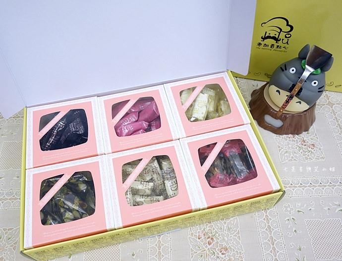 18 老胡賣點心 南棗核桃糕、南棗夏威夷果糕、新春開運牛軋糖禮盒