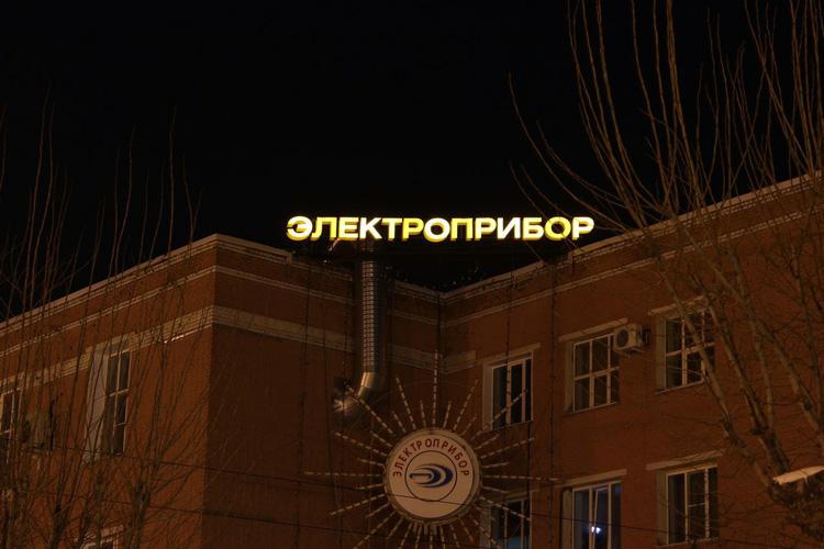 outdoor_elektropribor (3).jpg