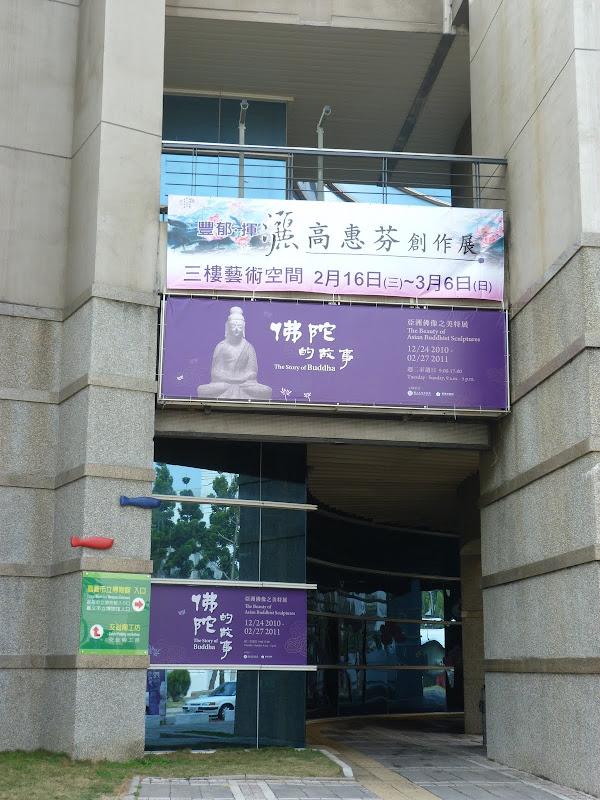 TAIWAN Chia yi, Taichung et quelque part ? au  au sud de Taipei - P1000036.JPG
