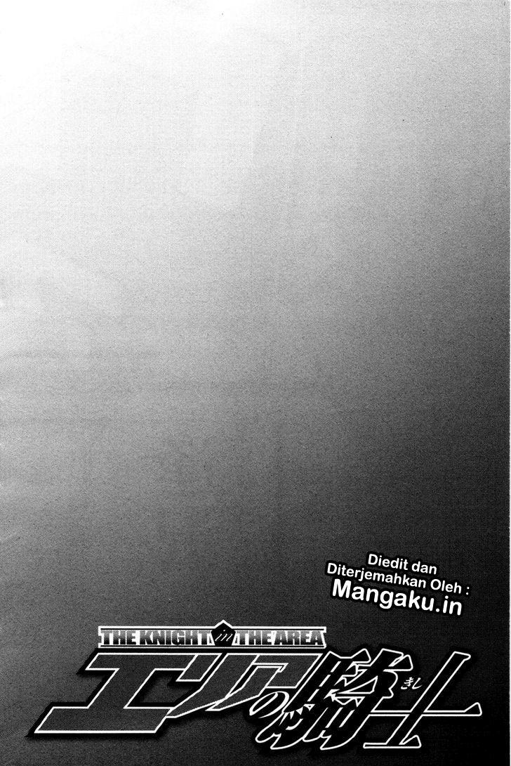 Dilarang COPAS - situs resmi www.mangacanblog.com - Komik area no kishi 081 - chapter 81 82 Indonesia area no kishi 081 - chapter 81 Terbaru 5|Baca Manga Komik Indonesia|Mangacan