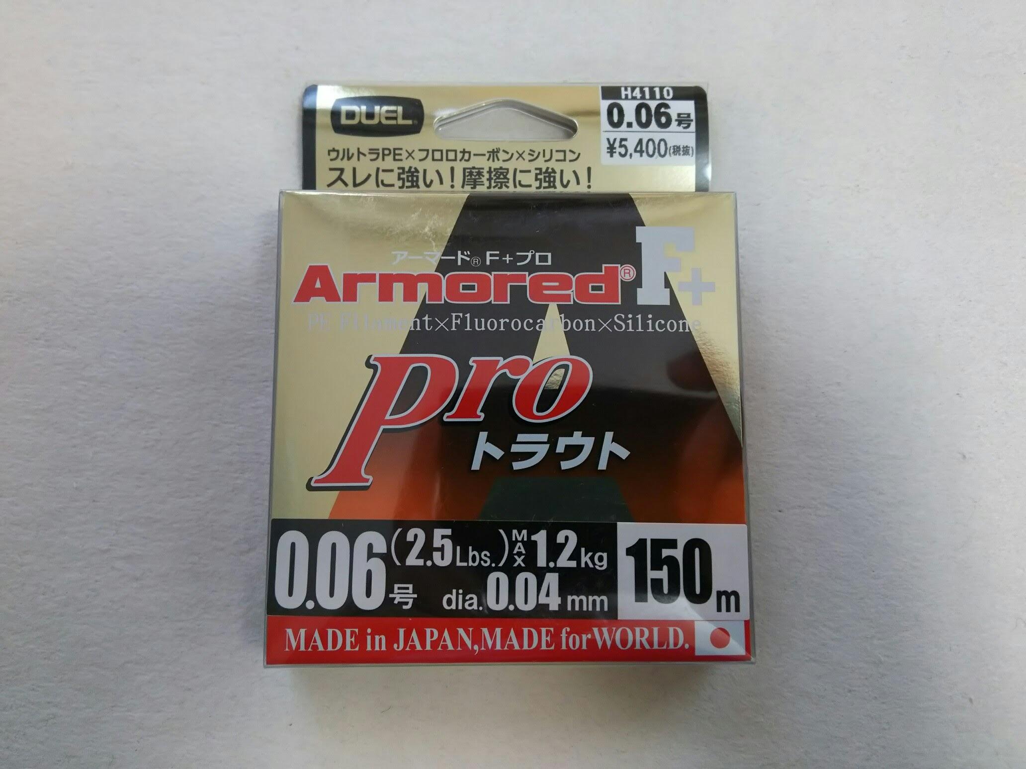 �F+��0_DUELアーマードF+Proトラウト2.5lb0.06号、購入!f(^_^;-のんびり
