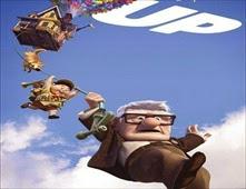 مشاهدة فيلم Up