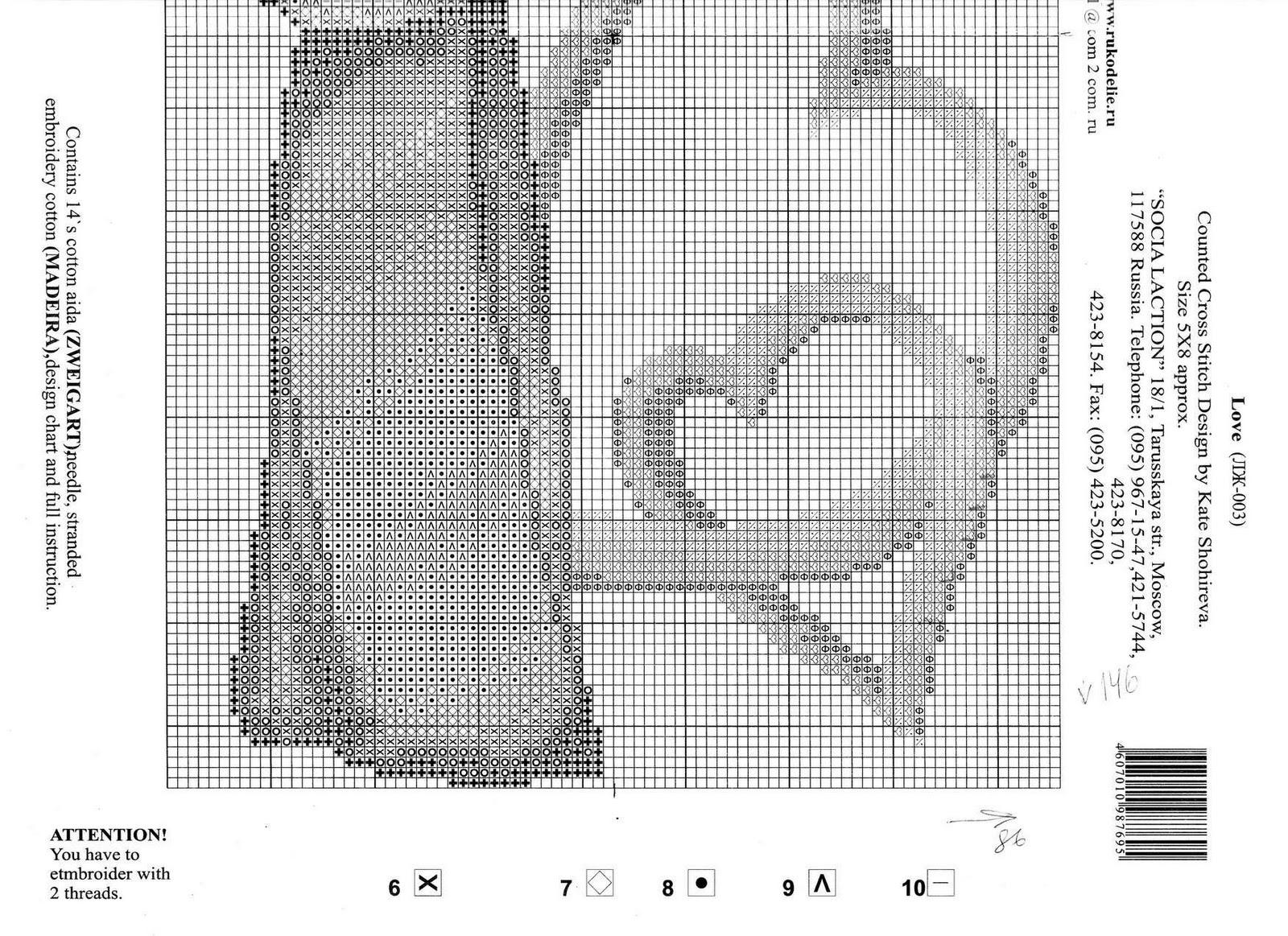схема вышивки крестом свадебные лебеди ключ