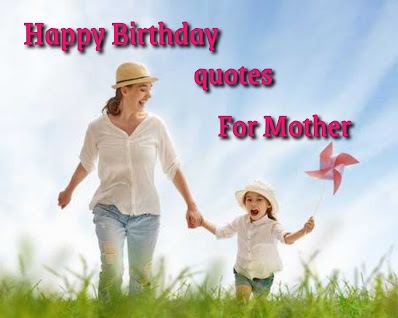 Mother and daughter playing, Happy Birthday quotes for Mother