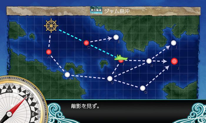 艦これ_2期_4-1_010.png