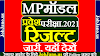 Result: उत्कृष्ट/मॉडल स्कूल, Excellence School Result 2021, MP Model School Result 2021, How to check mp model/excellence school result 2021, mpsos.nic.in