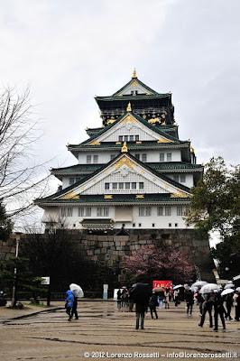 Ōsaka: la rocca del castello