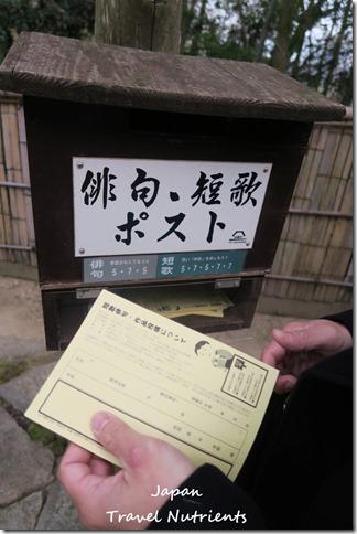 日本四國高松景點博物館  四國村 (14)