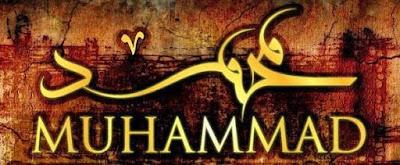 Biografi nabi Muhammad - SAW