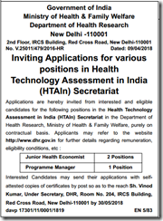 DHR Advertisement 2018 www.indgovtjobs.in