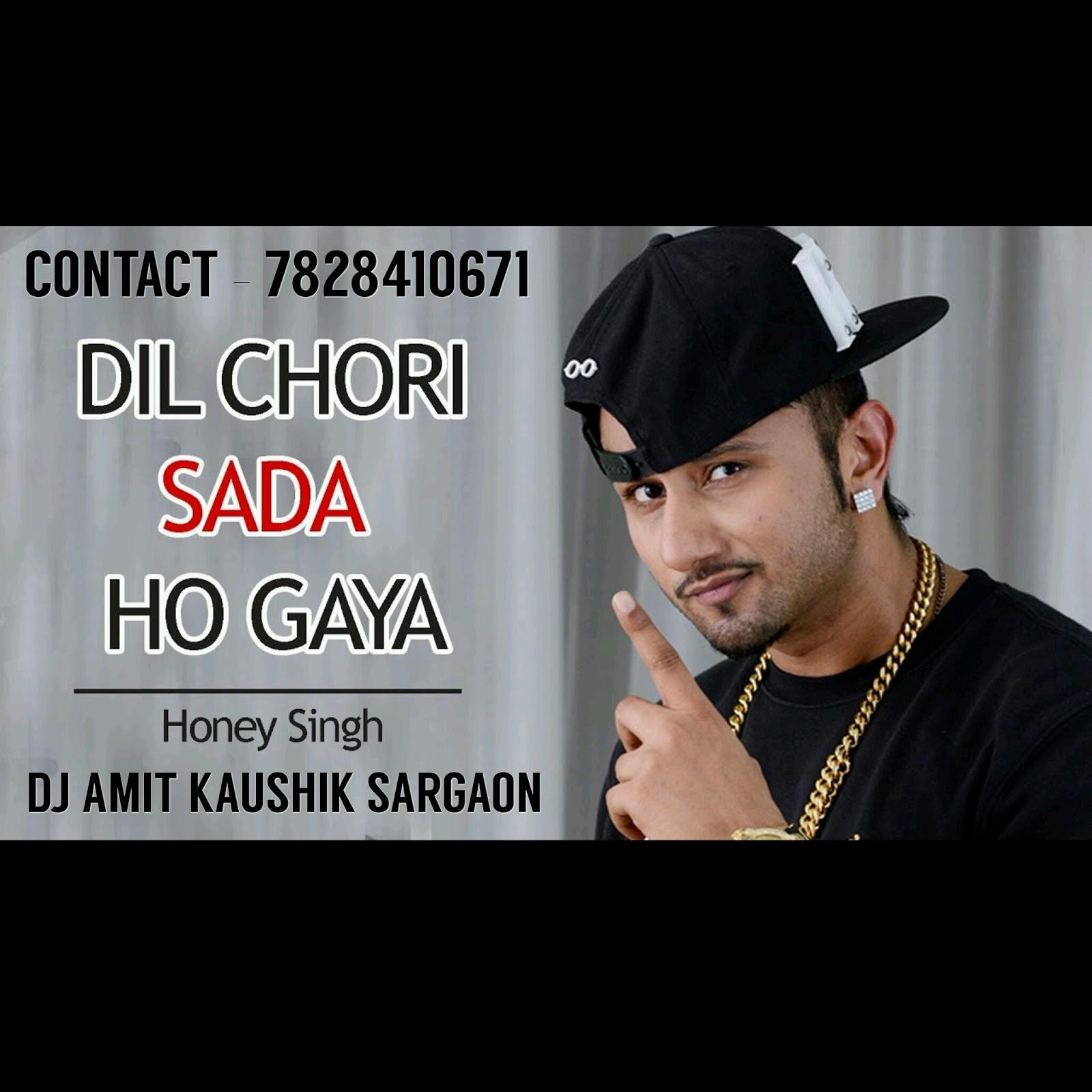 Presentations by Dil chori sada ho gaya audio song download