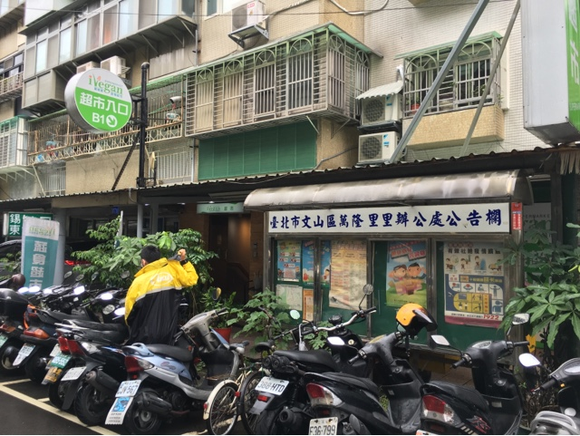 a hungry girl's guide to taipei: market/vegan: i recommend IVEGAN