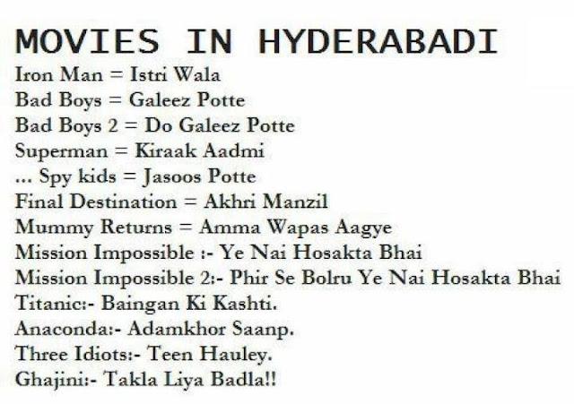 Hyderabadi Baataan - 580504_446211992114768_1731911808_n.jpg