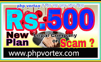 php vortex new mlm plan Review