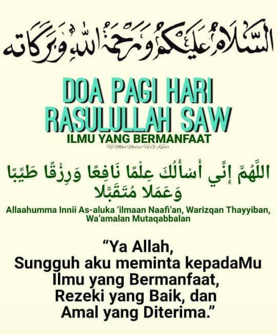 Doa Pagi Rasulullah S.A.W