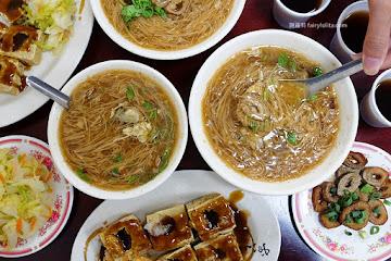 四味飄香(臭豆腐、大腸麵線)