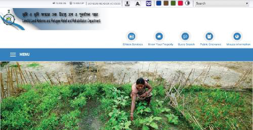 The registration process at Banglarbhumi  Portal