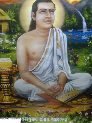 The first poem of Sankardeva is just wonderful