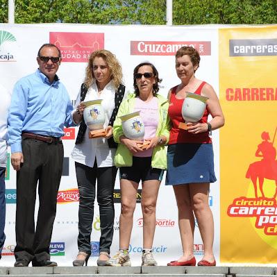 Carrera El Porvenir - Trofeos