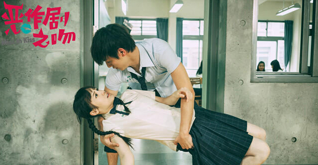 Miss in Kiss Taiwan Drama