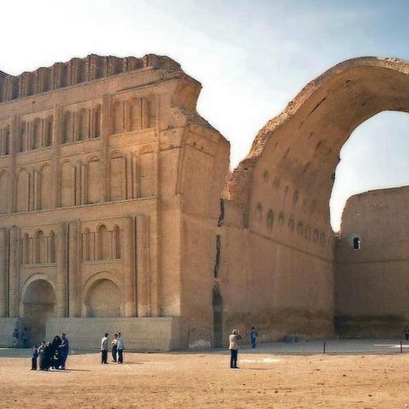 Taq Kasra: The Archway of Ctesiphon
