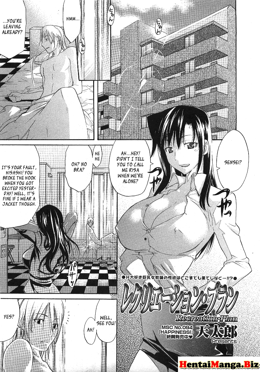 Incest Hentai - [Amatarou] Recreation Plan (english)-Read-Hentai-Manga-Onlnie
