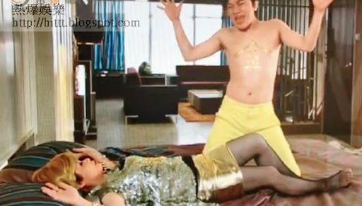祖藍與小儀上演「哈比人床戲」,露出胸前一個「金」字的祖藍狼相盡現,實在惹人發笑!