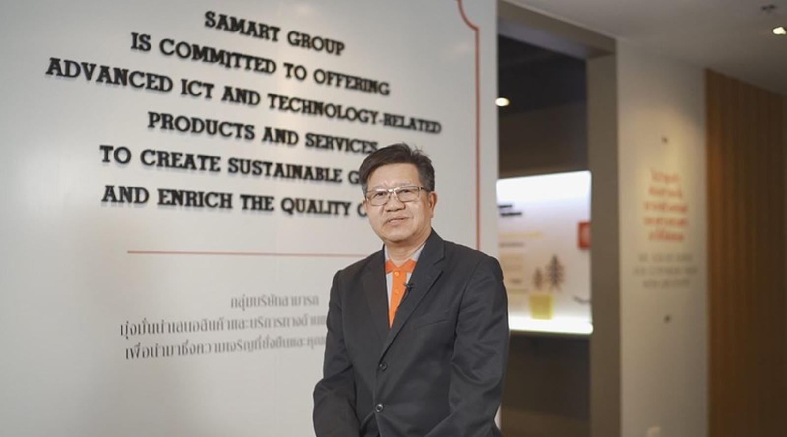 """""""สามารถเทลคอม"""" ผู้ให้บริการเทคโนโลยีโทรคมนาคมรายใหญ่ของไทยจับมือ HUAWEI ขยายความแข็งแกร่งทางธุรกิจ พร้อมฉลอง 35 ปีแห่งความมุ่งมั่นเพื่อความเป็นเลิศด้านดิจิทัล"""