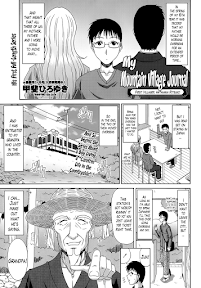 Boku no Yamanoue Mura Nikki | My Mountain Village Journal Ch. 1-6