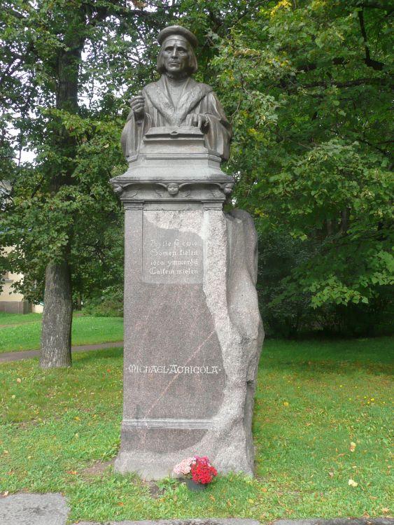 Памятник из гранита для двоих y8 опалубка для могилы