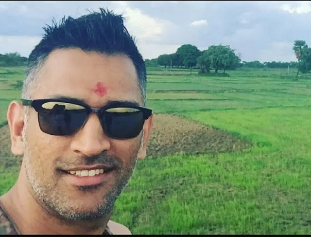 M S Dhoni Has Been Started Agriculture Farming And Chicken Farm in Hometown Ranchi