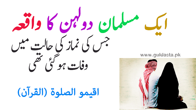 qari khalid mujahid mp3 download,qari khalid mujahid 2011,qari khalid mujahid youtube,qari khalid mujahid 2016,khalid mujahid naat dailymotion,qari khalid mujahid audio,qari khalid mujahid pattoki,qari khalid mujahid youtube,qari khalid mujahid 2015,qari khalid mujahid 2011,qari khalid mujahid mp3 bayan download,qari khalid mujahid naat new bayan