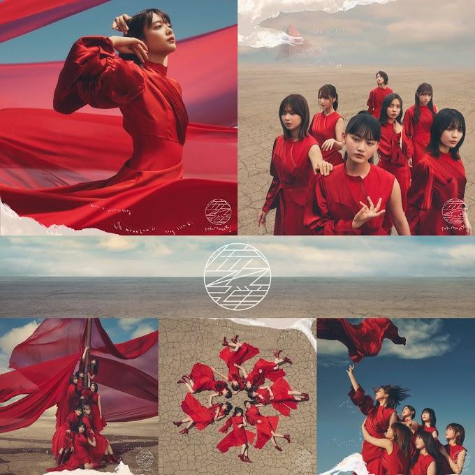 【BDRip】3rd Single Sakurazaka46 - Nagaredama『All Type + BONUS 1080p』