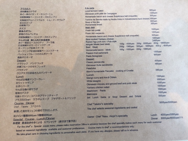 The menu at il Gastro Sara, Okinawa