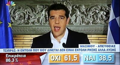 The Greek prime minister Alexis Tsipras