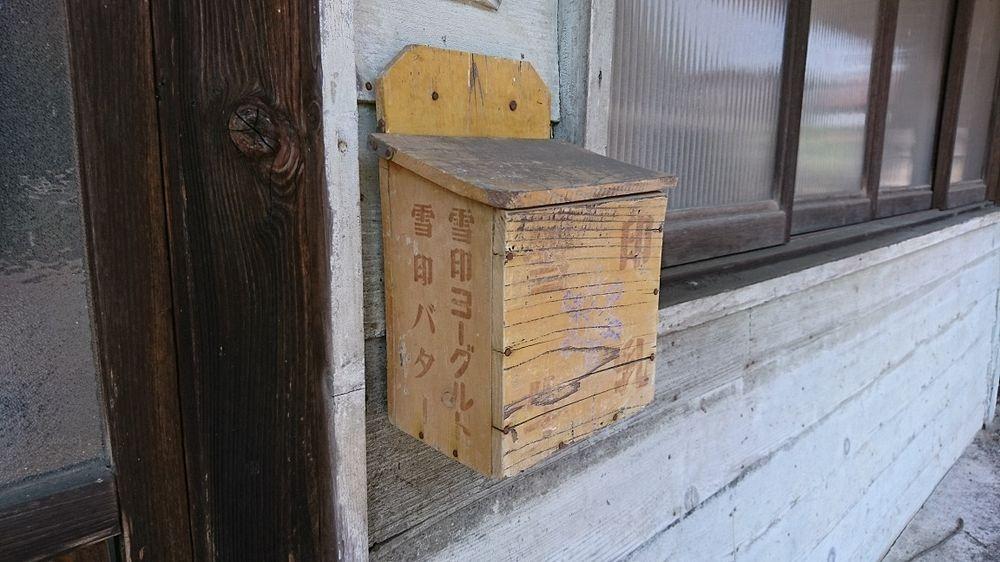 japan-milk-boxes-4