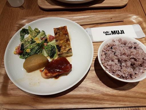Singapore Eats: Cafe & Meal Muji, Raffles City