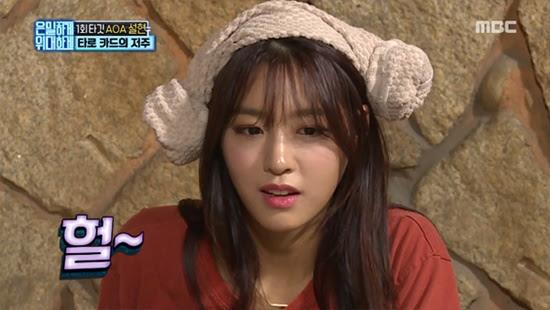 regarder Kim Seolhyun