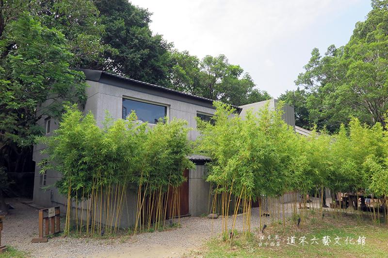 道禾六藝文化館