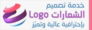 Khamsat Gig 221126 300×100