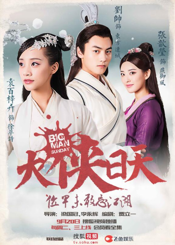 Big Man Sunday China Drama