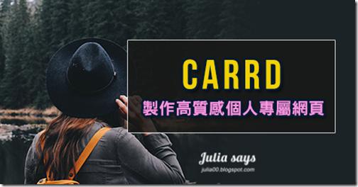 carrd (1)