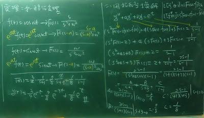 用拉氏轉換解微分方程式