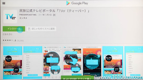 FirefoxだとGoogle Playに誘導される