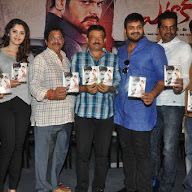 Attack Movie Audio Launch Photos